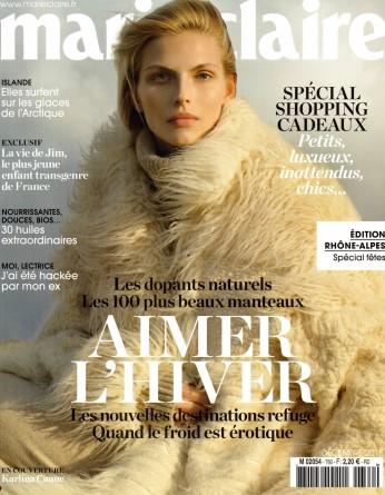 My-Petite-Factory-Marie-Claire-cover